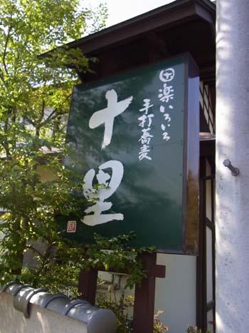 RIMG3258.JPG