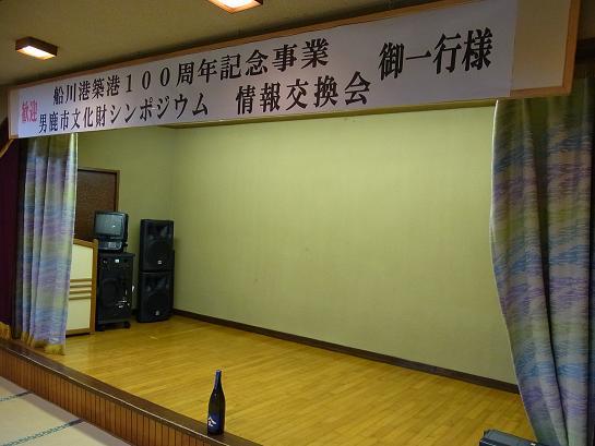 RIMG3478.JPG