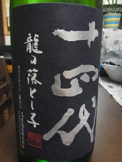 RIMG3656.JPG