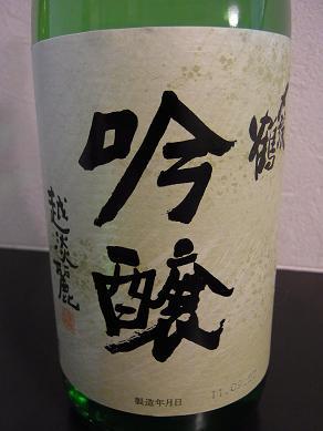 RIMG3833.JPG