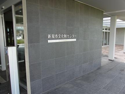 RIMG2107.JPG